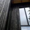 Shou Sugi Ban by TREE kolad granfasad